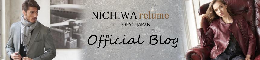 革・レザー製品のニチワ オフィシャルブログ